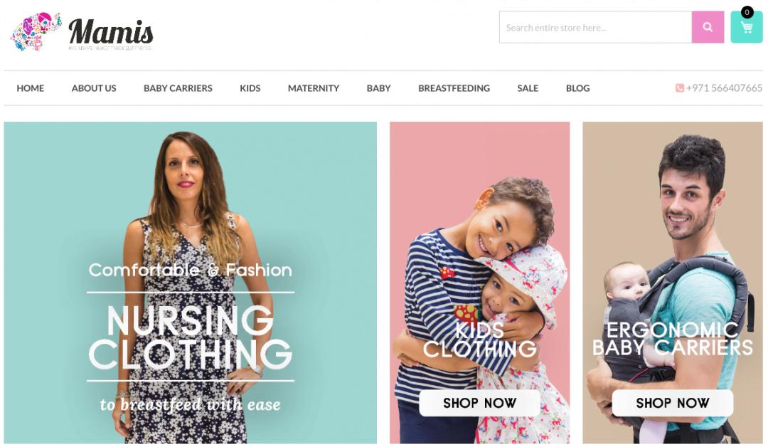 Mamis UAE online shop